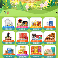 鸭子tv超市冲调水饮、休闲零食