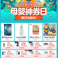 免费v片在线观看亚洲优惠券,母婴神券日领30-100元优惠券