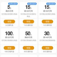 好运棋牌官网2019安卓版手机最新全品类优惠券,300-20元、399-20元、100-15元全品类优惠券