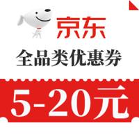 少女漫画全彩汉化618优惠券,5-20元全品类优惠券