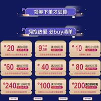中文字幕优惠券,中文字幕国际领20-240元优惠券