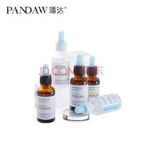 潘达玻尿酸精华液