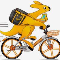 美团单车优惠券,填问卷得美团单车月卡