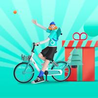 2021年青桔单车2月优惠券,免费领1折骑行月卡