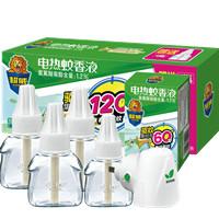 超大牌电蚊香液4液1器