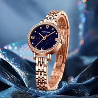 马克华菲男女款满天星手表