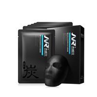 杰威尔黑面膜盒装6片