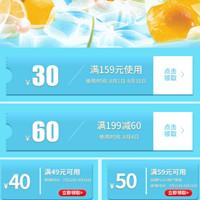 京东优惠券,消暑吃瓜季,生鲜领49-40元优惠券