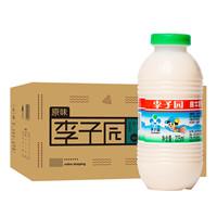 营养早餐含乳饮料20瓶