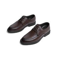 红蜻蜓男士商务皮鞋